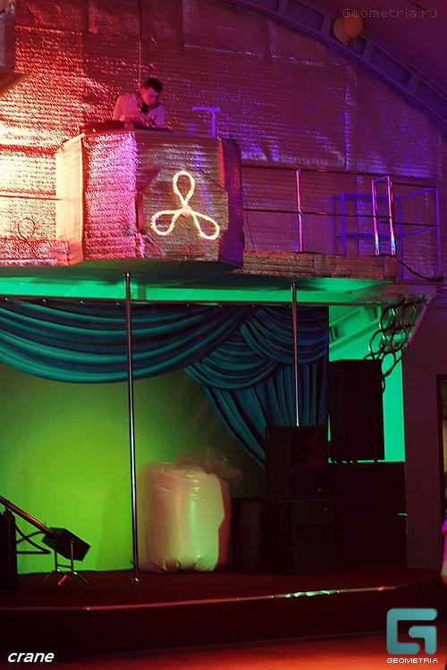 Ночные клубы в каменск шахтинске платинум ночной клуб фотоотчеты