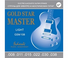 FEDOSOV GSM108 GOLD STAR MASTER Light